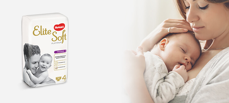 Huggies® Elite Soft Platinum